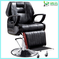 Yapin wholesale barber shop equipment