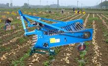alibaba express combine potato harvester/ mini tractor potato harvester