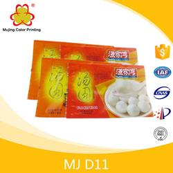 Hot Saling Plastic Disposable Bags For Frozen Food Wholesales