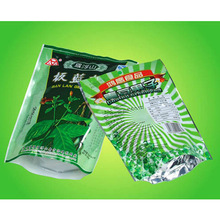 vegetable seed packing