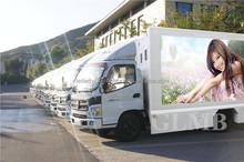 Popular led media vehicle, vehicle mounted display screen truck,Mobile billboard truck