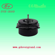 small mini micro brushless 12v 12 volt dc motor (EE8452B12M) 84X52MM 24v 5v EVER GRAND