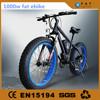 1000w fat tire hybrid electric bicycle,electric cargo bike