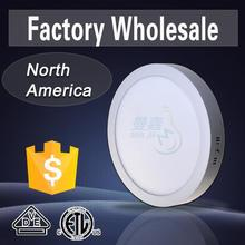 Hot selling led panel light 12 watt with low price