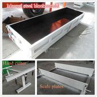 CLC light weight concrete block manual mould