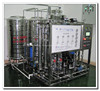 /product-gs/water-manufacture-equipment-2-ton-ro-plant-60257668389.html