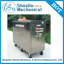 2015 newest automatic steam car wash machine price for sale