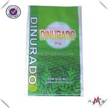 High Quality plastic cheaper bopp laminated pp woven bags 25kg