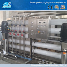 2015 First Band Water Filter System