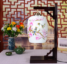 chinese traditional long lifespan bedroom lamp 15w