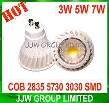 Energy saving led spotlight gu10 mr16 5w 6w 7w 2835 5050 5630 smd 3W dimmable 7w led spotlight with UL CUL SAA offer