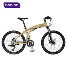 Green Banian Concept Bright Future Unique Design Folding Bike For Women