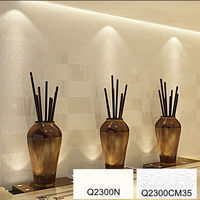 cream colored wall tile design picture