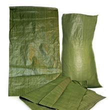 Plastic Bag for Debris,Garbage bag/construction waste bag