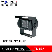 "1/"" SONY CCD IR Waterproof Car Camera with Metal cover, High Definition 600TVL, and Infrared night vision feature"