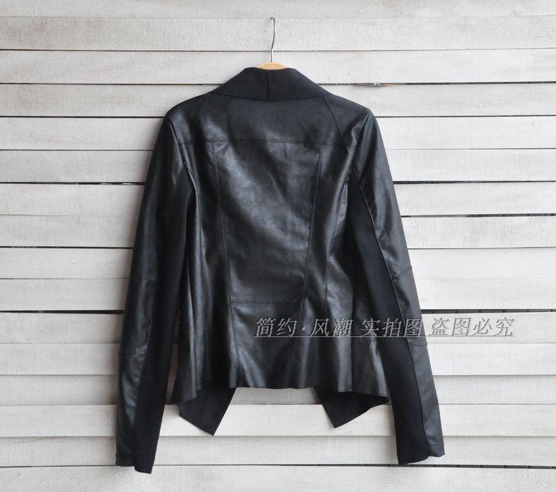 Женская куртка Rakan Slim &