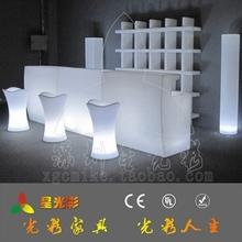 Mobilier de bar de boîte de nuit et table de barre de LED et LED meubles