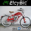 New Crazy Selling petrol hot sell bicycle