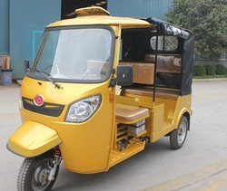 zongshen motor 3 Wheel Motorcycle for Passenger with waterproof