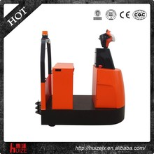 3000kg 2015 China hot sale yellow battery tractor