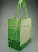 recycled Eco-friendly R-PET bag, promotional rpet bags with matt lamination