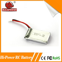 High rate 3.7V 500mah lipo e-cigarette discharge power single cell battery