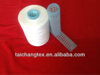 polyester spun yarn colorful sewing thread