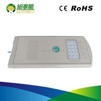 40w integrated solar energy led street light with motion sensor and lens /bridgelux street light fixture