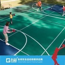 basketball interlocking flooring