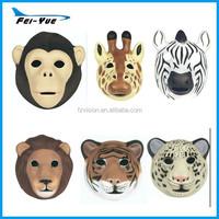 Soft Eco Quality EVA Material Sarafi Animal Masks Party Mask