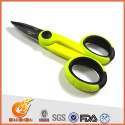 Beautiful best-selling adjustable opening stop scissors (S14578)