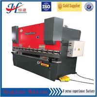 Wc67y-160Ton/6000 Dobladoras Hidraulicas SHEET BENDING MACHINE