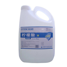Citric Acid Disinfectant for Dialysis Reverse Osmosis