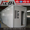 Mobile Home Container House Office Building For Sale 00340(1)