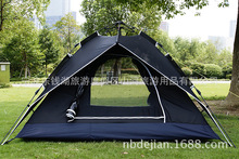 3-4 man automatic camping tent
