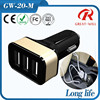 smartphone 5V 7.2A multi 3 port usb car chargers for car samsung s2 s3 s4 note2 II