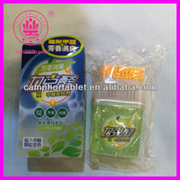 Premium grade Aromatic beads Gel bead air freshener/Crystal fragrance beads