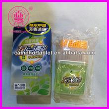 Premium grade Aromatic beads Gel bead air freshener/Crystal fragrance beads