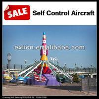 fairground amusement rides self control plane for kids