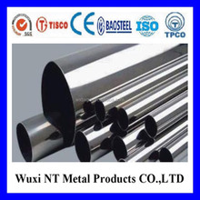 Prime material stocks grade sus 304 taiwan stainless steel pipe manufacturer