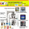Automatic VFFS weighing food Vertical packaging machine (foshan factory price)for snack