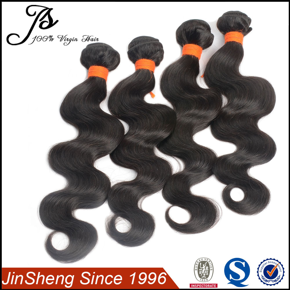 Wholesale Hair Extension Suppliers China 102