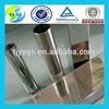 /p-detail/304l-316-904l-310s-tuyaux-en-acier-inoxydable-500004399347.html