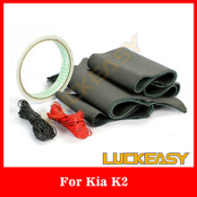Facyory Supply Leather Steering Wheel Cover for KIA K2