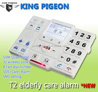 King Pigeon GSM Elderly Telecare,GSM Elderly care products,elderly healthcare products