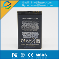 Low price 3.7v 1320mah battery for nokia 520 520T 525 526