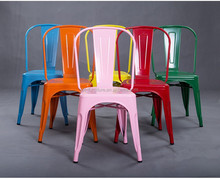 metal chair ,kids study and coffee use ,many color MC-01
