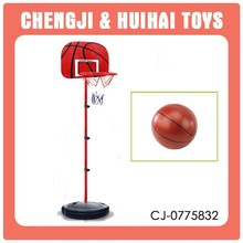 Total 199 CM iron material kids basketball stand toy set for sale