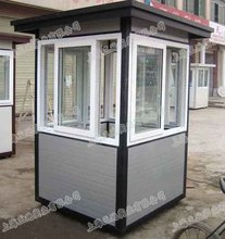Shanghai,China prefab security guard house/sentry box/Prefabricated Guardroom hot selling