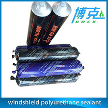 waterproof sealant for car polyurethane adhesive glue quick curing
